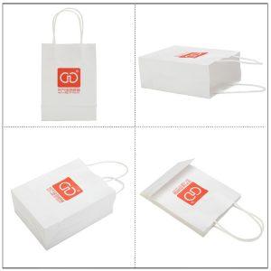 white-kraft-paper-shopping-bag-01
